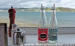 Maranui Cafe View