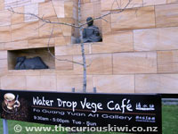 Water Drop Vegetarian Cafe